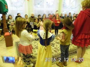 nevelesi-ev268